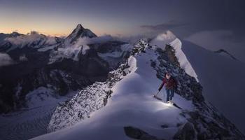 Banff mountain film festival italia  Presenta #banfftalks