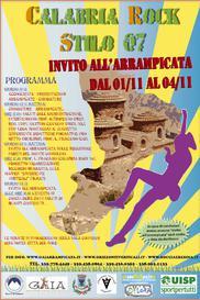 """Locandina """"Calabria Rock"""" 2007 - Luigi Filocamo"""